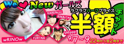newface_hangaku.jpg