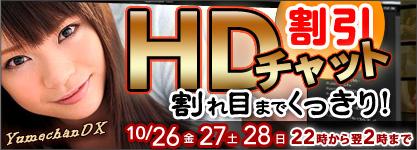 hd_hangaku.jpg